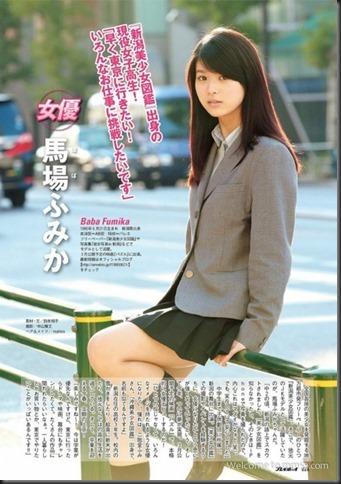 fumika_baba_0003_620px