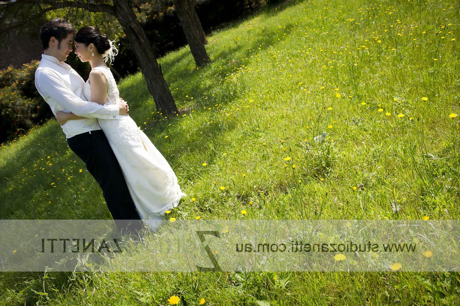 Read below for their wedding