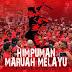PIC [ISU AM] Lupakan Sekejap Pangkat Dan Kedudukan... Himpunan Baju Merah Berjaya Satukan Umat Islam Bangsa Melayu Di Bumi Malaysia Tercinta... #SahabatSMB