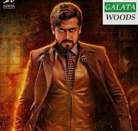 Suriya next movie after Singam 3 is ready