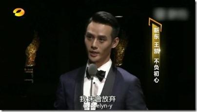 2015.12.05 Wang Kai X People in News - 王凱 新聞當事人 02