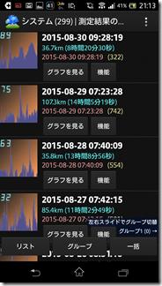 2015-10-06 21.13.36