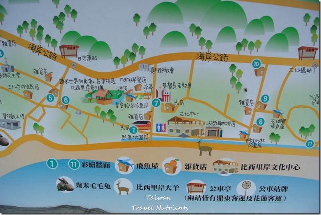 台東比西里岸 幾米彩繪村 (2)