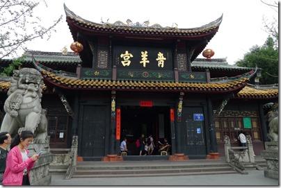 Qing Yang Palace 青羊宫