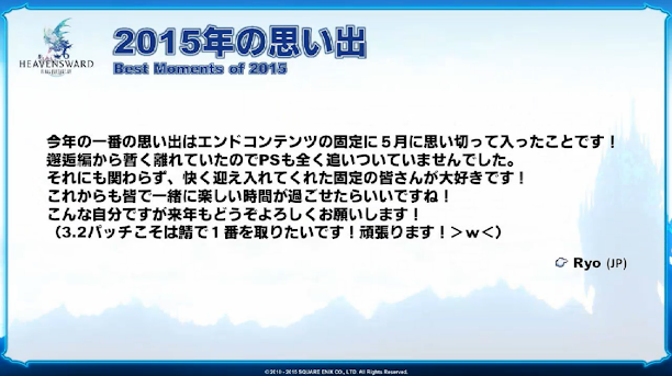 20151224_070521.png
