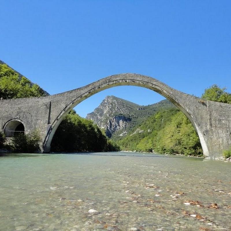 The Historic Bridge of Plaka