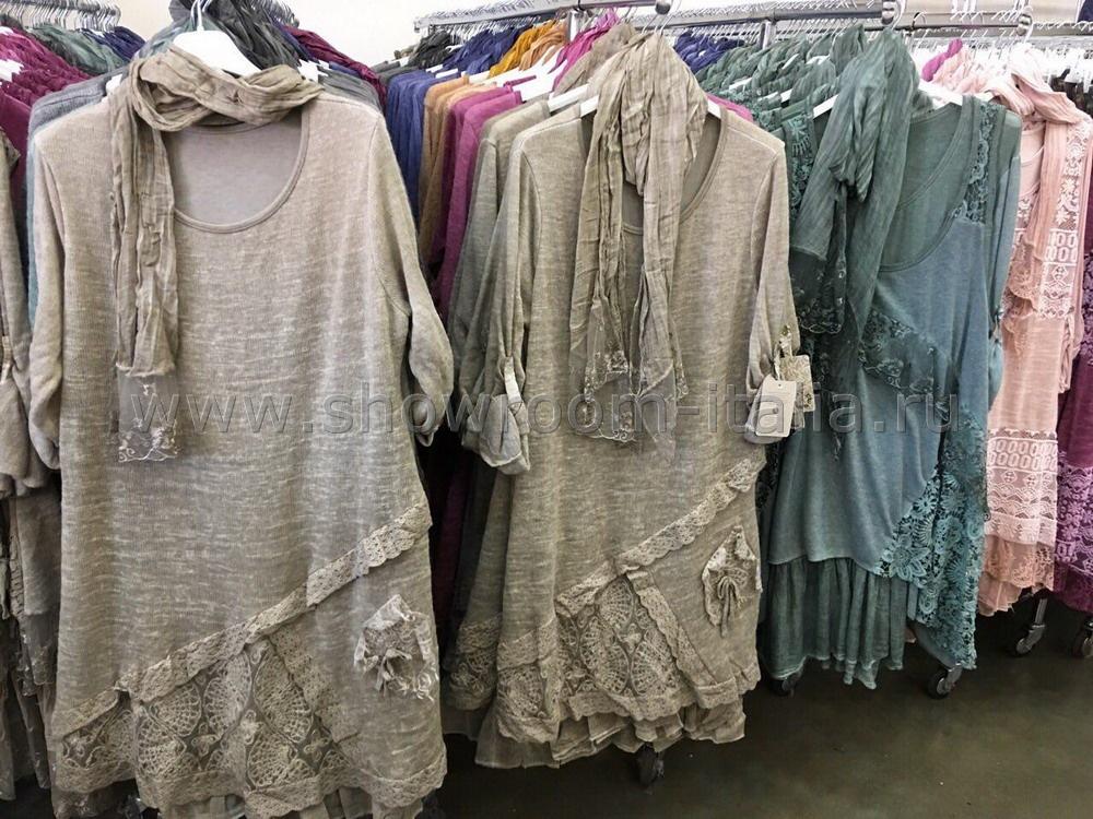 Купить Женскую Одежду Итальянскую