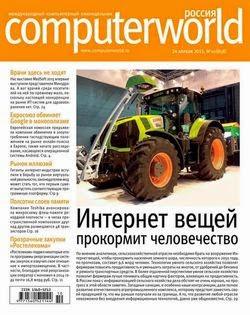Computerworld №10 (апрель 2015) Россия