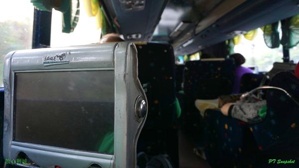 八小时的长途巴士