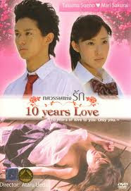 10 Năm Yêu Em - Ten Years Of Love