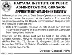 HIPA Advertisement indgovtjobs