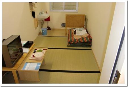prison-japonaise-cellule-individuelle