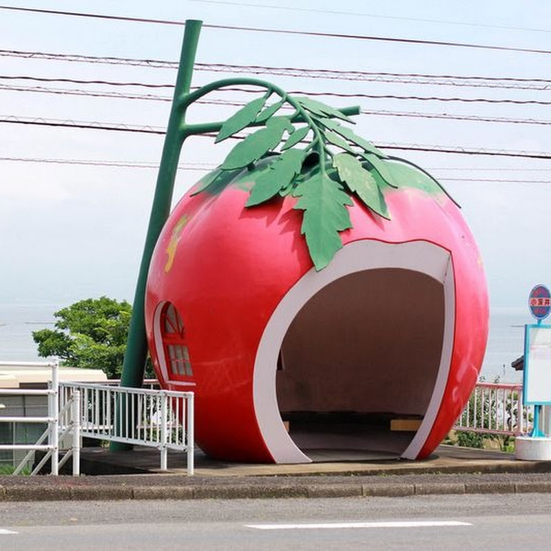 Japan's Fruit-Shaped Bus Stops