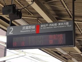 DSC03212.JPG