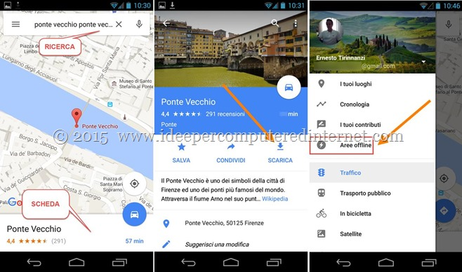 aree-offline-google-maps