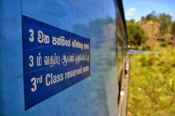 Табличка номера класса на вагоне поезда, Шри Ланка