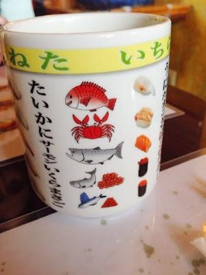 sushi yoshi, tea cup
