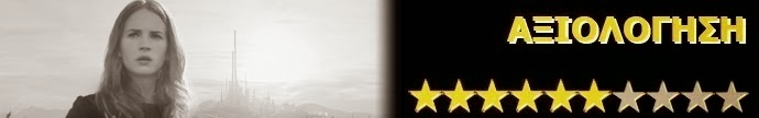 Η Χώρα του Αύριο (Tomorrowland) Rating