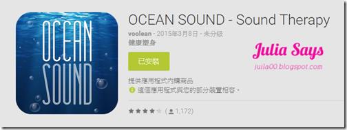 oceanwaves (5)