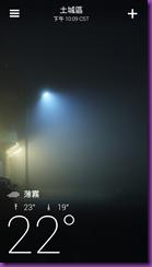 Screenshot_2013-10-24-22-09-15