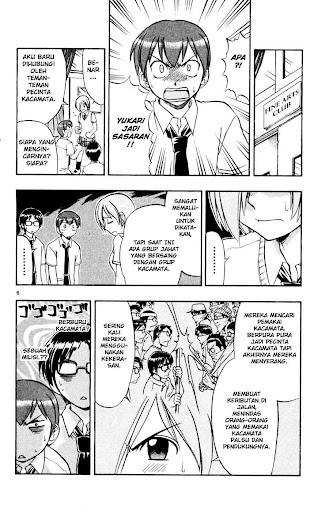 Manga Ai Kora 42  page 7