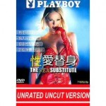 Playboy Tv The Sex Substitute (Seks Temsilcisi) Erotik +18