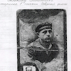 Сухарев А.П.png