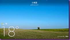 Screenshot_2014-01-01-09-43-24