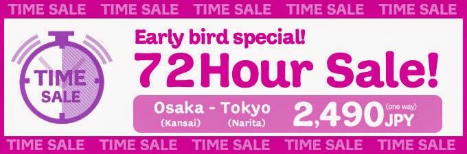 日本樂桃今晚11點開賣,大阪飛香港單程3,990円起,連稅港HK$415!
