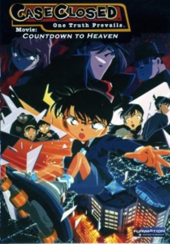 Case Closed Movie 5, Meitantei Conan: Tengoku e no Count Down