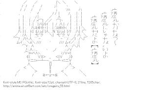 [AA]Totsuka Saika (Yahari Ore no Seishun Love Come wa Machigatteiru.)