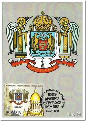 2072-Emblema Patriarhiei