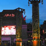 Day 3 Hunan Provincial Extravaganza