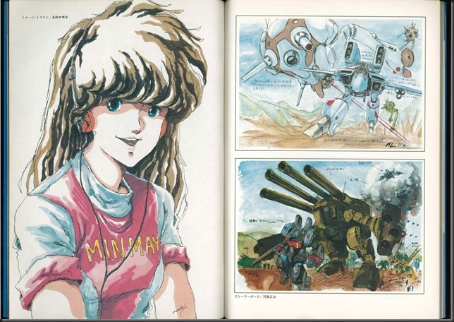 This_is_Animation_3_Macross_49