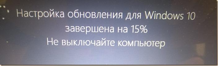 WP_20150729_001