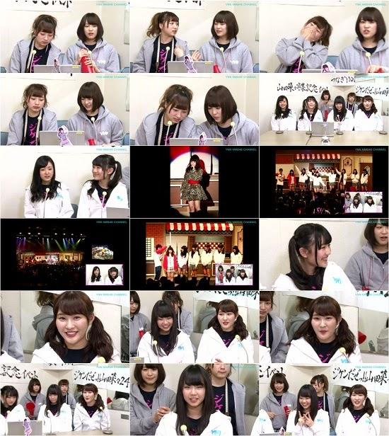 (TV-Variety)(720p) YNN [NMB48チャンネル] ジケンだぜっ!!山田菜々24時「つなぎYNN」 #2 150511