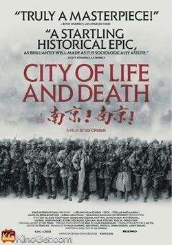City of Life and Death - Das Nanjing Massaker (2009)