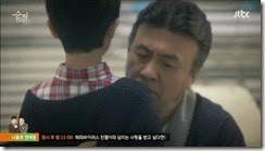 Falling.In.Love.With.Soon.Jung.E06.mkv_20150425_103652.955_thumb