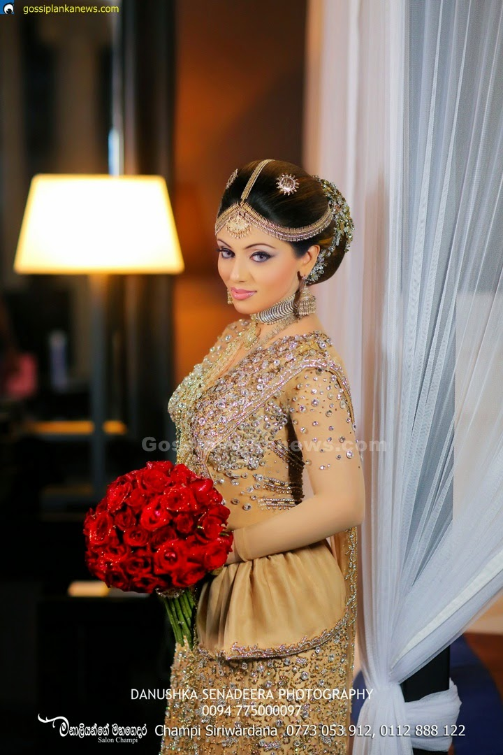 Sri Lanka Kandyan Bridal Dress