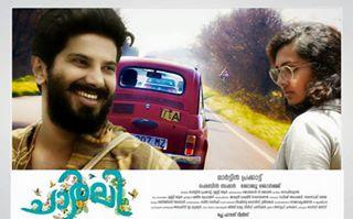 malayalam movies 2015 download hd