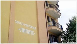 Отель Липите. Ахелой. Болгария.