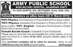 Army Public School Jalandhar indgovtjobs