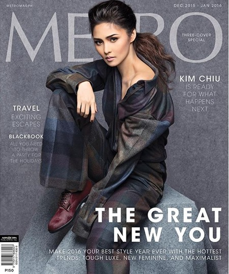 Kim Chiu - Metro Dec 2015-Jan 2016 cover 3