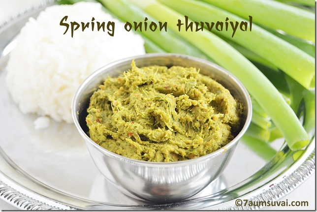 Spring onion thuvaiyal