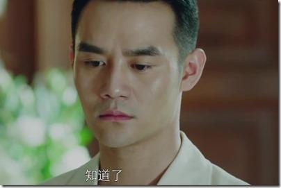 All Quiet in Peking - Wang Kai - Epi 04 北平無戰事 方孟韋 王凱 04集 04