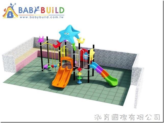 BabyBuild 兒童溜滑梯