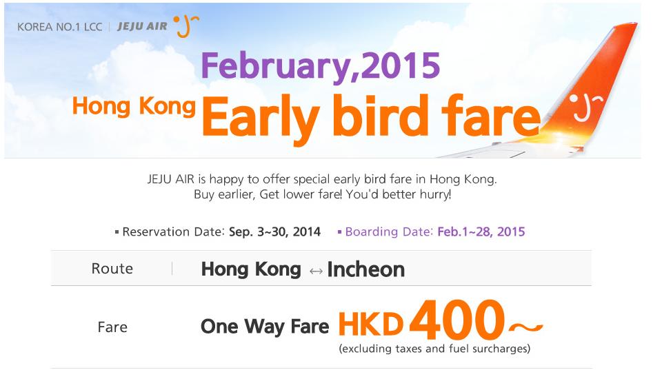 濟洲航空早鳥優惠,來回機票$850起($1,571連稅),2015年2月出發!