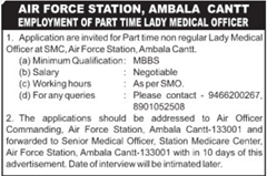 Air Force Station Ambala Cantt Advertisement