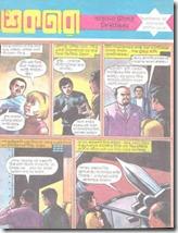 Suktara 1392, Kartick (October 1985)