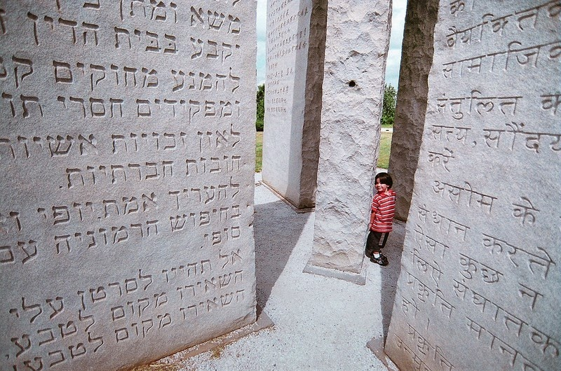 georgia-guidestones-4
